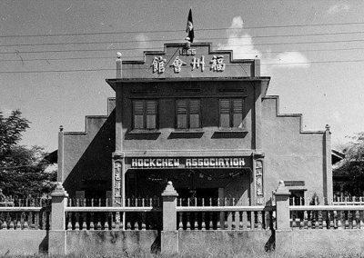 旧福州会馆